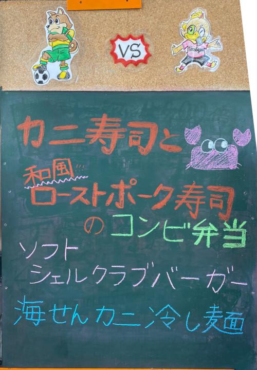 カニ寿司 和風 ローストポーク 寿司 コンビ弁当 ソフトシェルクラブバーガー 海鮮カニ冷し麺